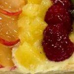 Bande de tarte aux fruits abricots